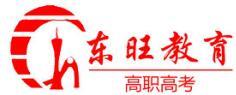 深圳教育科技有限公司_炸金花最新赌钱_澳门信誉赌城官网_正规现金赌场送彩金
