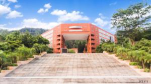 深圳番禺职业技术学院