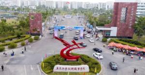 深圳科学技术职业学院